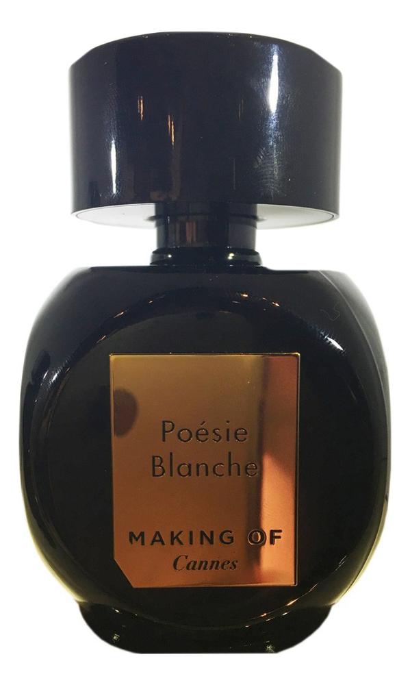 Making Of Cannes Poesie Blanche: парфюмерная вода 75мл тестер