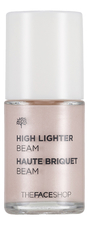 The Face Shop Хайлайтер для лица High Lighter Beam 13мл