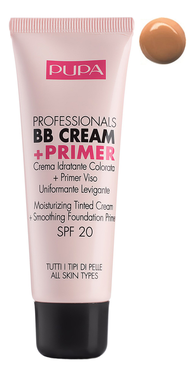 Тональный крем Professionals BB Cream + Primer SPF20 50мл: 001 Nude