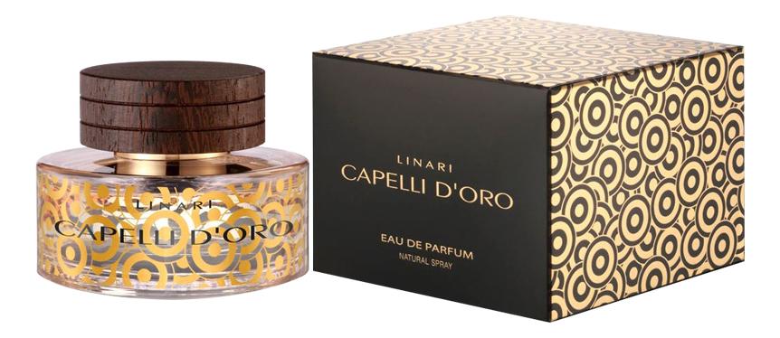 цена Linari Capelli D`Oro : парфюмерная вода 100мл онлайн в 2017 году