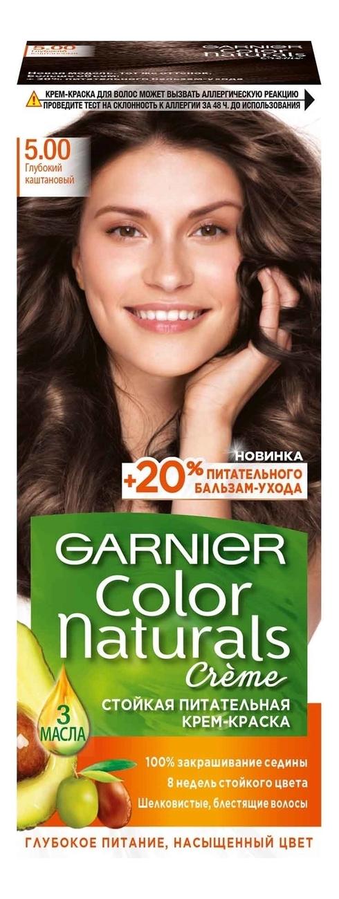 Краска для волос Color Naturals: 5 Глубокий каштановый фото