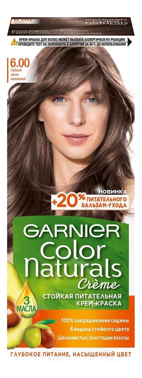 Краска для волос Color Naturals: 6.00 Глубокий светло-каштановый