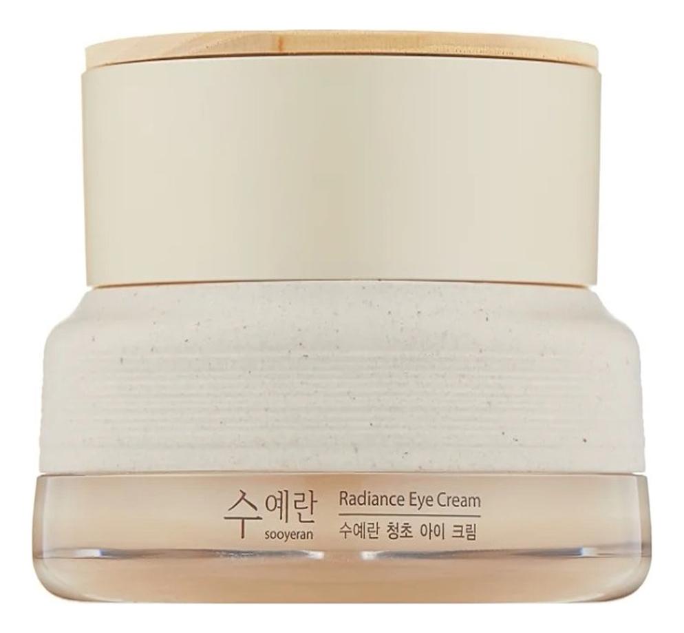 Крем для области вокруг глаз Sooyeran Radiance Eye Cream 30мл the saem тонер sooyeran radiance 150 мл