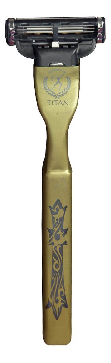 Titan 1918 Бритвенный станок Mach3 & Fushion (сталь): арт. 155575 (золотистый)