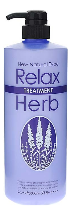 Бальзам для волос с маслом лаванды New Natural Type Relax Herb Treatment 1000мл