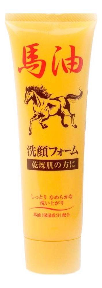 Пенка для умывания очень сухой кожи Horse Oil Facial Foam 120г