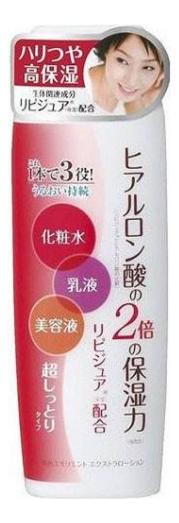 Купить Глубокоувлажняющий лосьон-молочко для лица c церамидами и коллагеном Emollient Extra Lotion Very Moisture 210мл, Meishoku