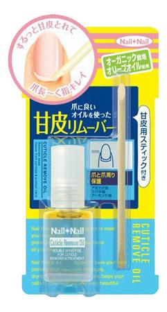 Масло для удаления кутикулы Nail Cuticle Remove Oil 6мл