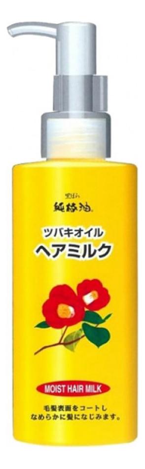 Молочко для волос с маслом камелии японской Camellia Oil Moist Hair Milk 150мл