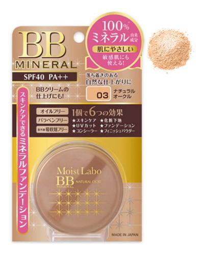Пудра рассыпчатая минеральная Moist Labo BB Mineral Foundation SPF40 PA++ 12г: 03 Натуральная охра недорого