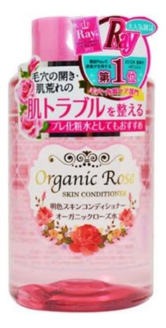 Купить Лосьон-кондиционер для лица с экстрактом дамасской розы Organic Rose Skin Conditioner 200мл, Meishoku