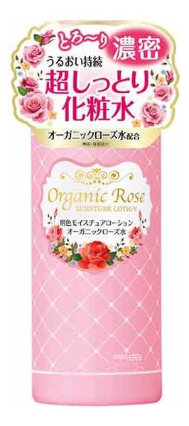 Купить Лосьон-уход для лица с экстрактом дамасской розы Organic Rose Moisture Lotion 210мл, Meishoku