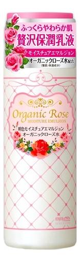 Фото - Эмульсия для лица с экстрактом дамасской розы Organic Rose Moisture Emulsion 145мл эмульсия для лица с экстрактом меда hydro energy emulsion 240мл