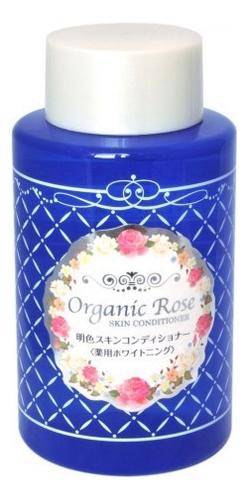 Купить Лосьон-кондиционер для лица с экстрактом плаценты и дамасской розы Organic Rose Skin Conditioner 200мл, Meishoku