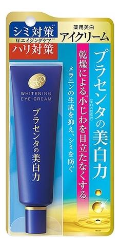 Крем отбеливающий для области вокруг глаз с экстрактом плаценты Placenta Whitening Eye Cream 30г крем для кожи вокруг глаз meishoku meishoku me033lwbopt3