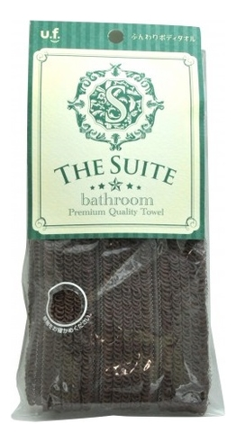 Массажная мочалка для тела мягкая Премиум The Suite Bathroom Premium Quality Towel : Темно-коричневая