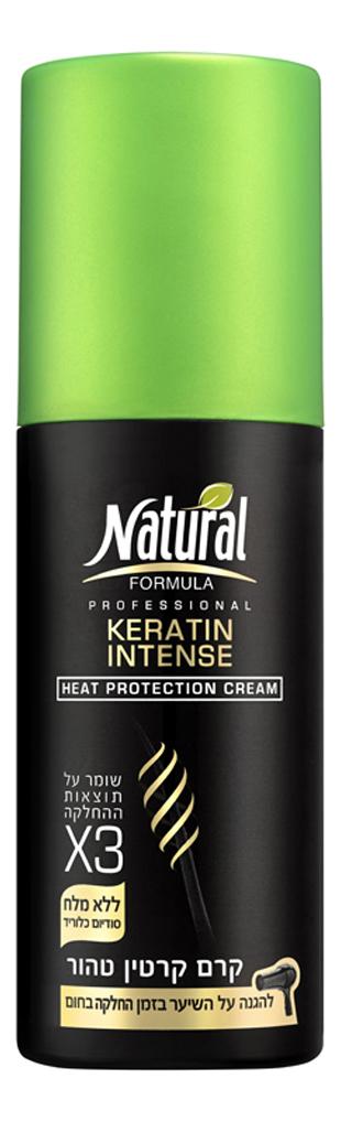 Восстанавливающий крем для волос с кератином Keratin Intense Heat Protection Cream 145мл