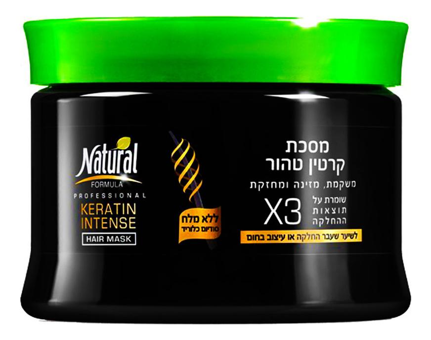 Маска для волос с кератином Pure Keratin Intense Hair Mask X3 350мл недорого