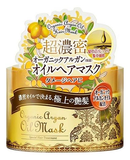 Купить Маска для волос с маслом арганы Argan Oil Botanical Hair Mask 170г, MOMOTANI