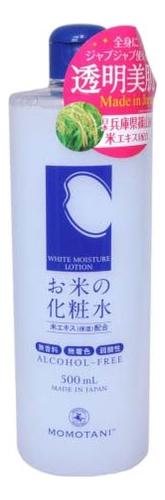 Увлажняющий лосьон для лица и тела с экстрактом риса Rice White Moisture Lotion Alcohol-Free 500мл питательный лосьон для тела deep moisture nourishing lotion лосьон 500мл