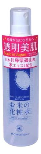 Купить Лосьон-спрей для лица с экстрактом риса Rice White Moisture Lotion 100мл, MOMOTANI
