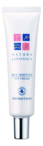 Купить Крем для кожи вокруг глаз с экстрактом ферментированного риса Natura Japonica Eye Cream Rice Moisture 20г, MOMOTANI