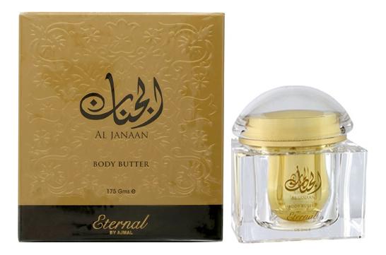 цена на Ajmal Al Janaan: масло для тела 175мл