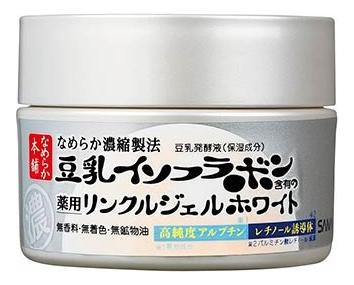 Купить Осветляющий крем-гель для лица Wrinkle Gel Cream 100г, SANA