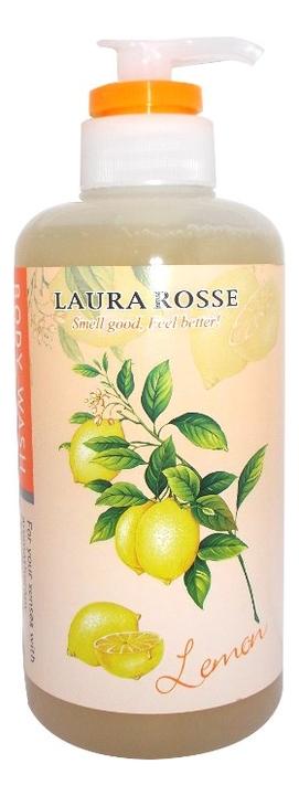 Жидкое мыло для тела Ароматерапия Body Wash 500мл: Лимон недорого