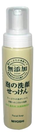 Пенка для умывания на основе натуральных компонентов Additive Free Facial Soap 200мл