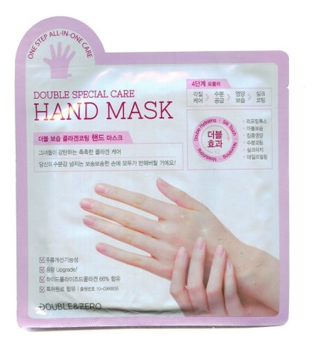 Маска для рук Комплексный уход Double Special Care Hand Mask 2*18г