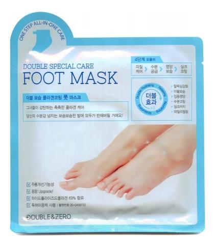 Маска для ног Комплексный уход Double Special Care Foot Mask 2*20г