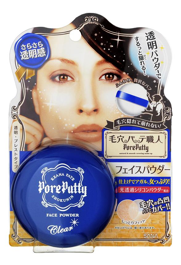 Пудра для лица компактная прозрачная Pore Putty Face Powder Clear недорого