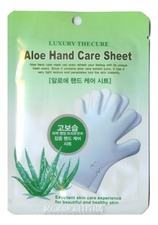 Co Arang Маска для рук с экстрактом алоэ Luxury The Cure Aloe Hand Care Sheet 2*8мл