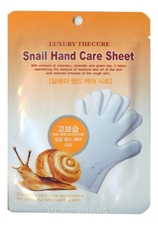 Co Arang Маска для рук с экстрактом слизи улитки Luxury The Cure Snail Hand Care Sheet 2*8мл