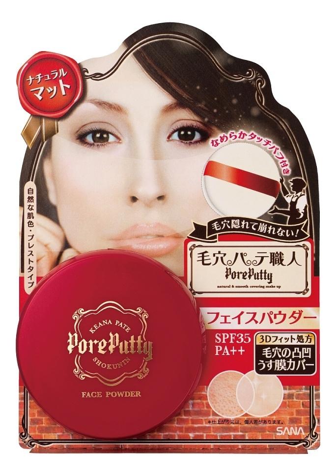 Пудра компактная для лица с 3D эффектом Pore Putty Face Powder SPF35 PA++ недорого