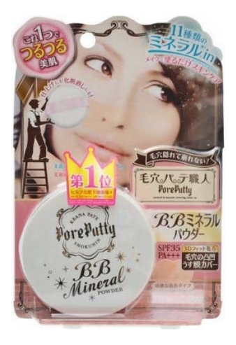 Пудра компактная минеральная Pore Putty BB Mineral Powder SPF35 PA+++ недорого