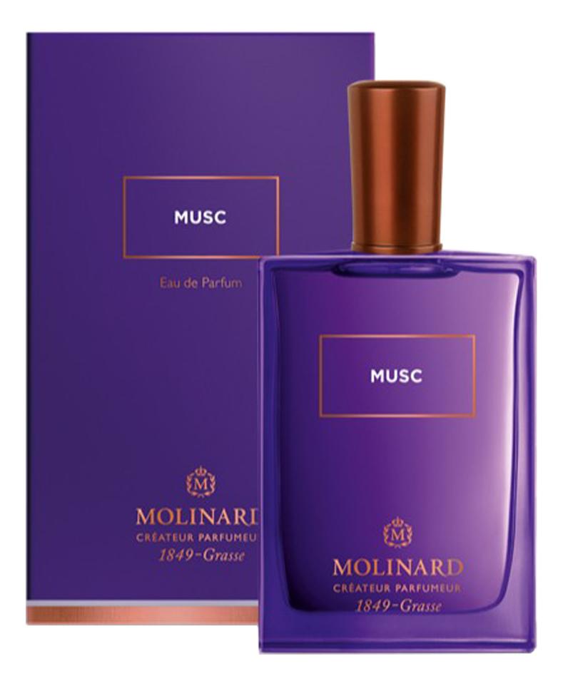 Molinard Musc Eau de Parfum: парфюмерная вода 75мл molinard musc отливант парфюмированная вода 18 мл