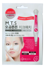 Mediheal Маска для лица сужающая поры M.T.S Tightening Cheek Patch 10мл