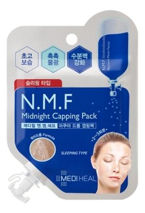 Маска-крем ночная для лица N.M.F Midnight Capping Pack 15мл