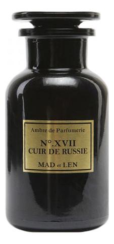 Купить XVII Cuir De Russie: ароматизатор для помещений (амбра) 250г, Mad et Len