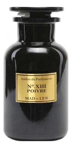 Купить XIII Poivre: ароматизатор для помещений (амбра) 250г, Mad et Len