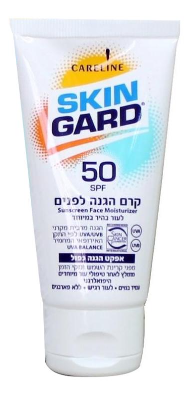 Солнцезащитный крем для лица SPF50 60мл: Крем SPF50 медискрин крем солнцезащитный 85 цена