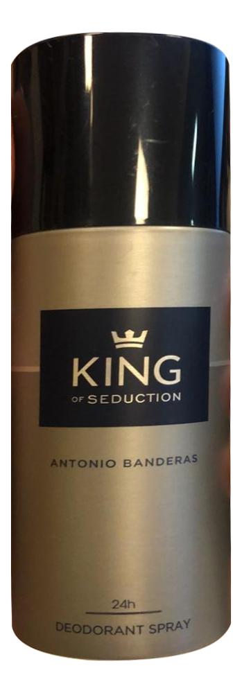 Antonio Banderas King Of Seduction: дезодорант 150мл дезодорант antonio banderas antonio banderas an007lmnuh41