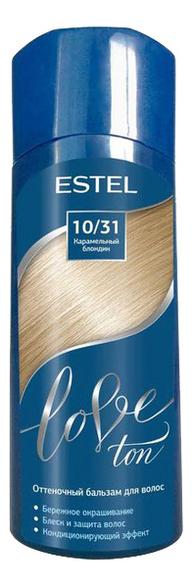 Оттеночный бальзам для волос Love Ton 150мл: 10/31 Карамельный блондин фото