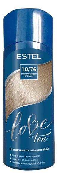 Оттеночный бальзам для волос Love Ton 150мл: 10/76 Перламутровый блондин