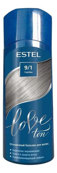 Оттеночный бальзам для волос Love Ton 150мл: 9/1 Серебро фото