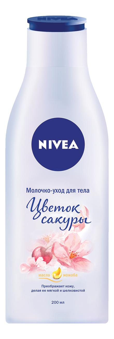 Купить Молочко-уход для тела Цветок сакуры 200мл, NIVEA
