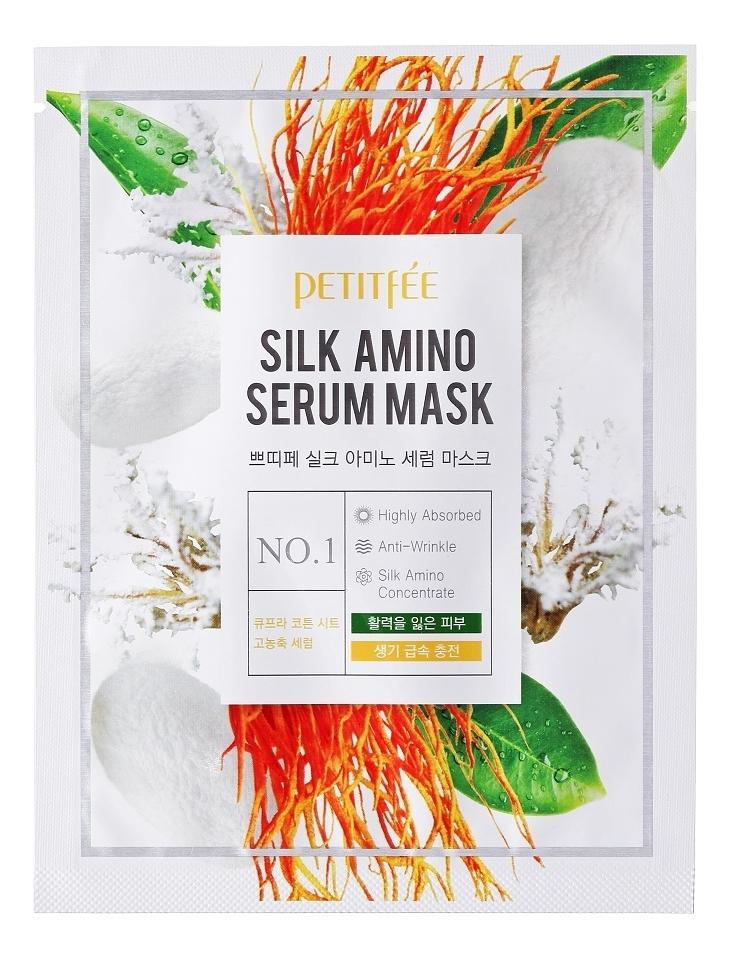 Тканевая маска для лица Silk Amino Serum Mask: Маска 25г