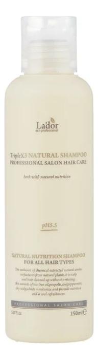 Шампунь для волос органический Triple X3 Natural Shampoo: Шампунь 150мл шампунь lador triplex natural shampoo отзывы